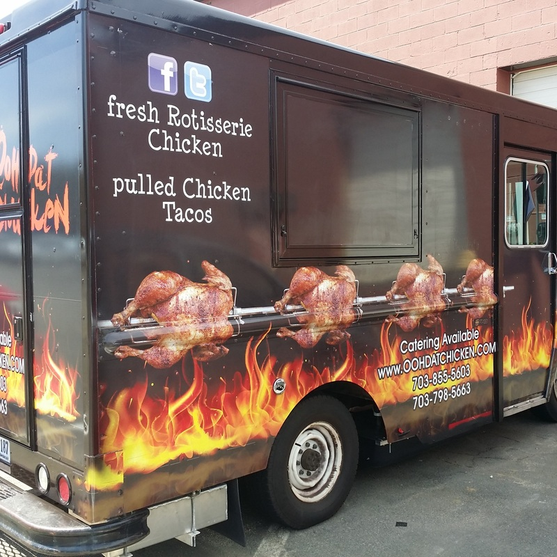 Box And Food Trucks Gallery